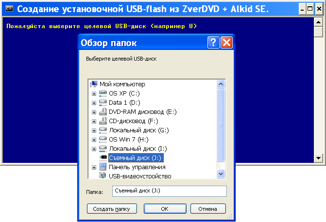Как сделать загрузочную флешку с windows xp с диска