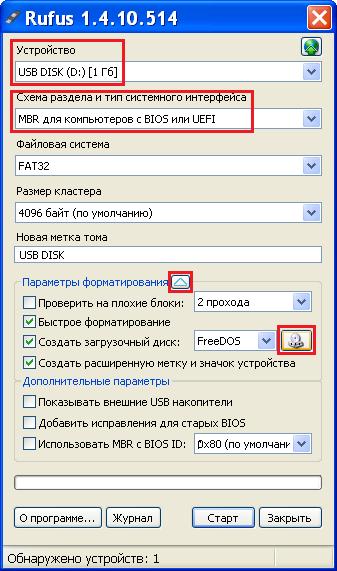 Создать загрузочную флешку c windows xp или txtsetup. Sif поврежден.